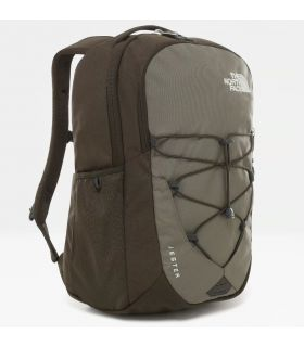 Mochila The North Face Jester New Taupe. Oferta y Comprar online